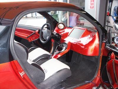 smart car ice design picture. Black Bedroom Furniture Sets. Home Design Ideas